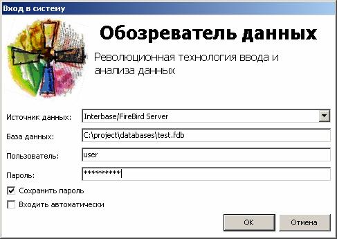 как сделать базу данных клиентов 9443