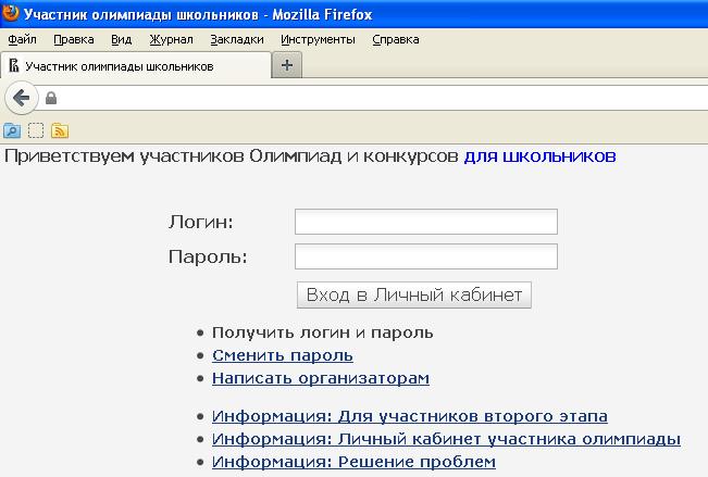 сбербанк россии официальный сайт вклады проценты на сегодня в тюмени